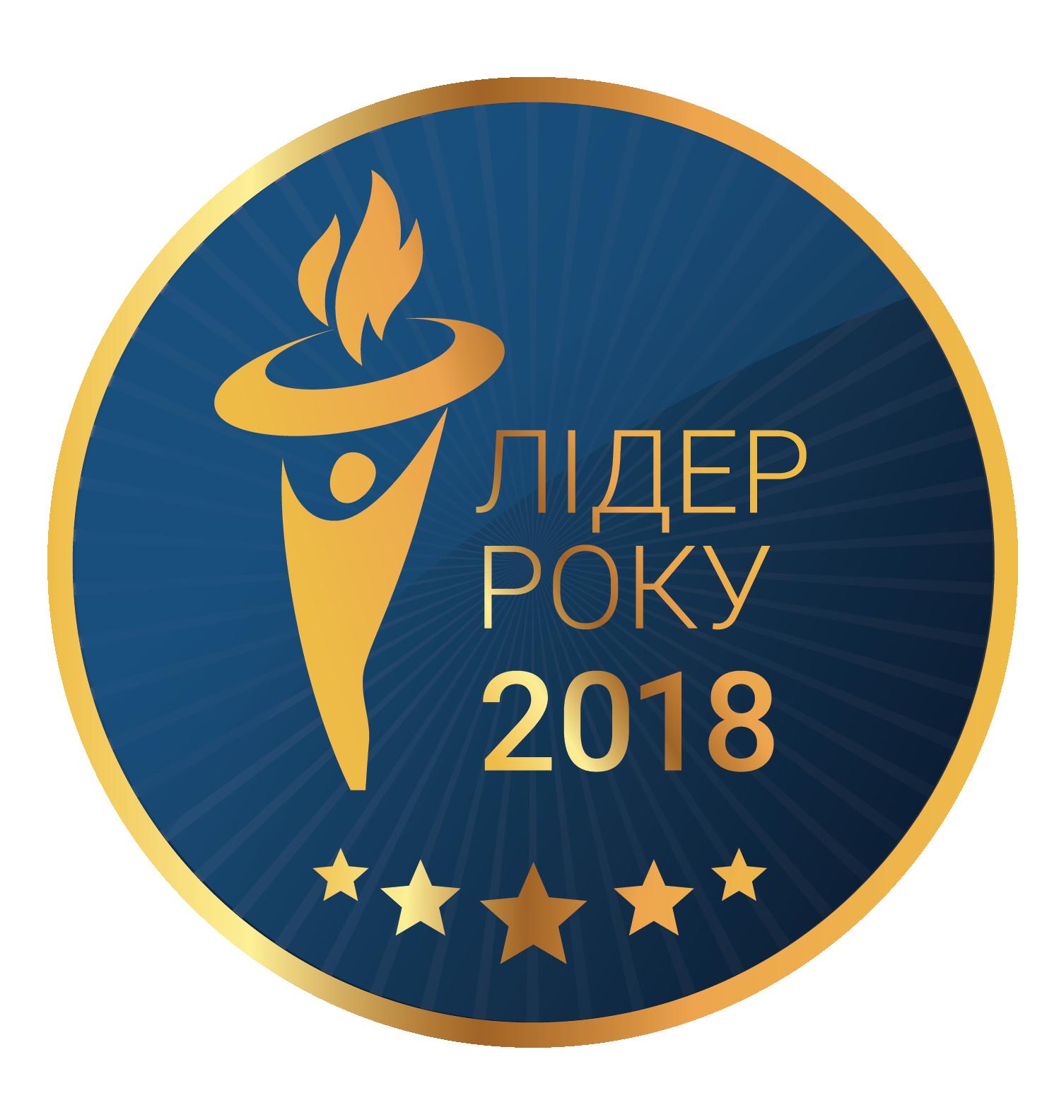 «Лидер года»: компания «Укргазэнерго-Инвест» – среди лучших поставщиков сжиженного газа!